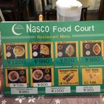 NASCO FOOD COURT - 今日はやってました!             価格格差がすごい!