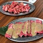 精肉問屋直営焼肉店 やきにくの蔵 - お肉いろいろ