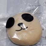 パン屋 てんてん - 料理写真:クリームチーズパン