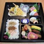 ともしげ - 弁当タイプ…2,500円(仕出し用)