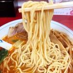 ガジュマル - 担々麺 麺リフト