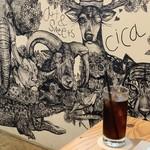 cica - 迫力のアート