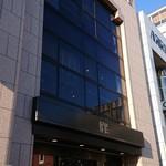 豊島屋 売店 -