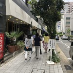 YURT 神戸店 -