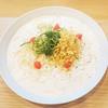 Sanyousoba - 料理写真:【季節限定商品】明太子クリームソース細うどん 420円(税込)