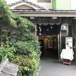 豊福 - 花隈と言う、神戸の旧花街にある、料亭旅館です(2019.6.23)