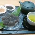 Eirakuya - 出来たてわらび餅