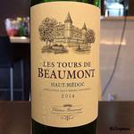 Yui - Les Tours de Beaumont