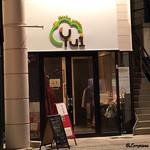 Yui - 店の外観