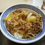 吉野家 - 牛丼アタマ大盛り