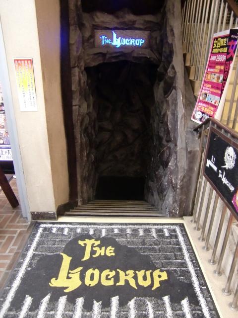 ザ・ロックアップ 大宮店 name=