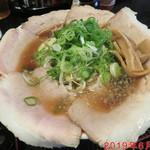 味見鶏まるめん - 背脂醤油チャーシューメン(並) 900円