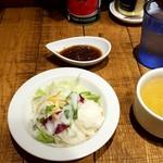 神田の肉バル RUMP CAP - サラダ、スープ、おしぼり
