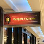 バンゲラズ キッチン - 外観