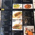 バンゲラズ キッチン - メニュー カレーと前菜