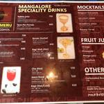 バンゲラズ キッチン - メニュー アルコールドリンク