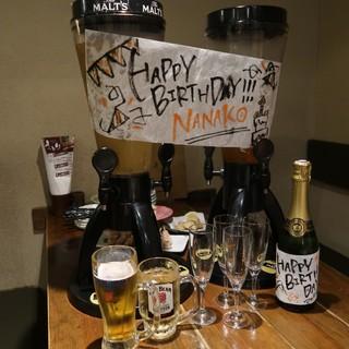 宴会を最高に盛り上げるメッセージタワードリンク、ボトルワイン