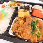 喜榮楽 - 料理写真:
