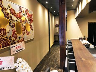 京都 三条 やま平 - カウンター 木村英樹作品は滋賀から移設とのこと('19.6月下旬)