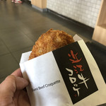 草津パーキングエリア(上り線)フードコート -