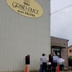 グランプラス八街 工場直売所 -