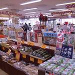 おぎのや ドライブイン長野店 -