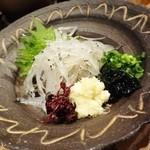 11024197 - 生白魚