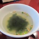 11024635 - スープがついてきます