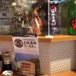 110241902 - 藁焼き中 ファイヤー!