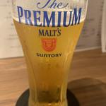 ふるはうす - 生ビール