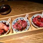 """熟成焼肉 肉源 - その場で メール会員登録して 頂ける サービス """" 熟成赤身肉 三種盛り """""""