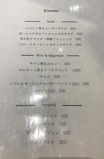 ふるはうす - サラダ/ご飯/デザート