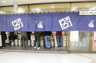 ヨネヤ 梅田本店 - 外観