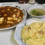 110243406 - 麻婆豆腐とチャーハン