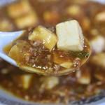 110243425 - 麻婆豆腐