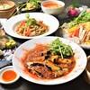 中国厨房 YUAN - 料理写真:Seasonコースイメージ