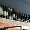 Bistro Roven - ドリンク写真:ワイン