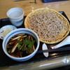 さっぽろ玄庵 - 料理写真: