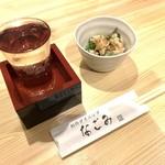 創作ダイニング なごみ - 刈穂 山廃純米 超辛口 600yen