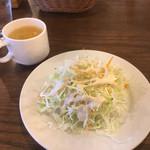 Furenchishokudoubudou - ランチセットのサラダとスープ