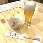 創作ダイニング なごみ - 生ビール 280yen