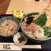 うどん ゆきの - 料理写真:天おろし定食900円(税込)