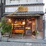 和泉屋 - 2012/01/02撮影
