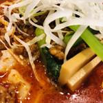 CHINA DOLL - 麻辣刀削麺    どアップ