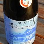 道の駅 よこはま 菜の花プラザ - 恐山ビール(スタウト)
