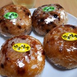 松月堂 - 大葉味噌おにぎり(140円)とゆず味噌おにぎり(140円)