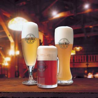 瓶も樽も酵母が生きている「小樽ビール」
