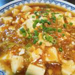 麺屋ゆうき - 麻婆ラーメン700円