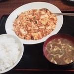 中華料理 東海一品香 - マーボー豆腐定食@700円