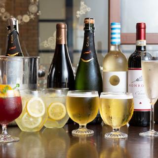 スパークリングワインやおたる生ワインを飲み放題でもどうぞ